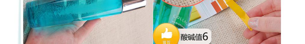 2013胶原蛋白化妆品|翌生美胶原蛋白晶彩滢润柔肤水真人测评07