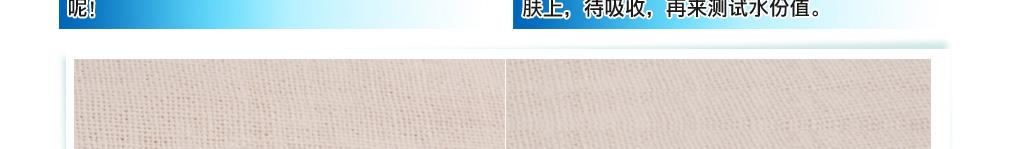 2013胶原蛋白化妆品|翌生美胶原蛋白晶彩滢润柔肤水真人测评10