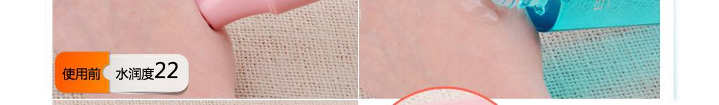 2013胶原蛋白化妆品|翌生美胶原蛋白晶彩滢润柔肤水真人测评12
