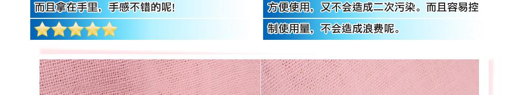 2013胶原蛋白化妆品 翌生美胶原蛋白晶彩莹润乳液真热测评02