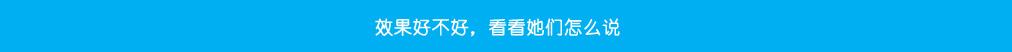 权威媒体鼎力推荐02