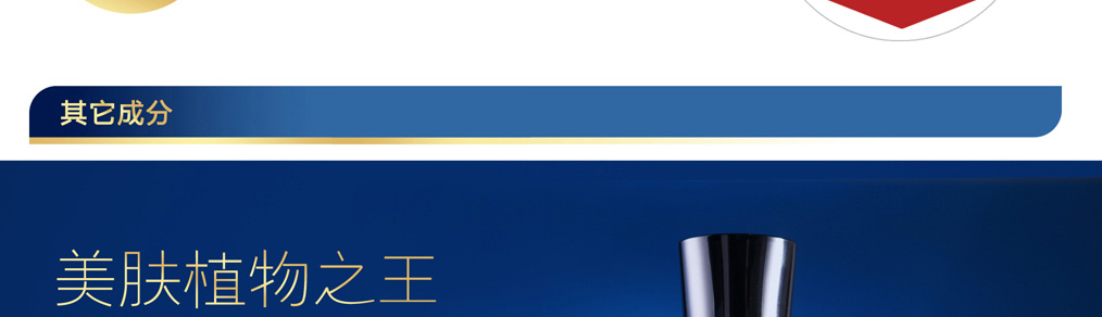 2013胶原蛋白化妆品|翌生美胶原蛋白晶彩滢润柔肤水|补水抗皱|胶原蛋白护肤品10