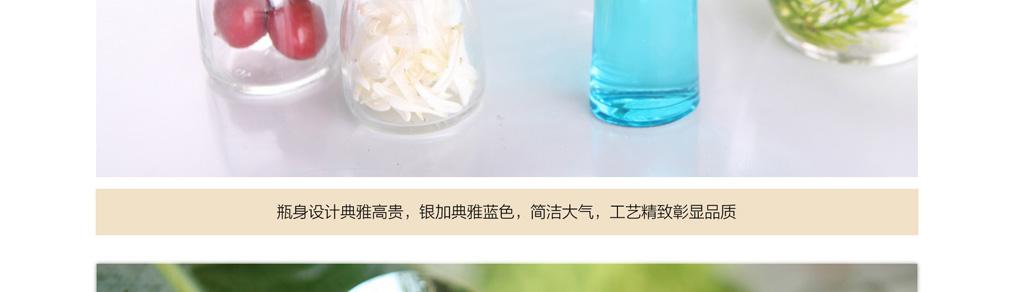 2013胶原蛋白化妆品|翌生美胶原蛋白晶彩滢润柔肤水|补水抗皱|胶原蛋白护肤品14