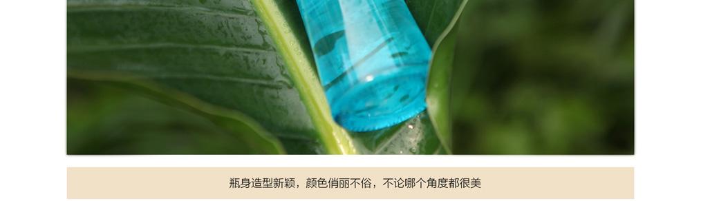 2013胶原蛋白化妆品|翌生美胶原蛋白晶彩滢润柔肤水|补水抗皱|胶原蛋白护肤品16