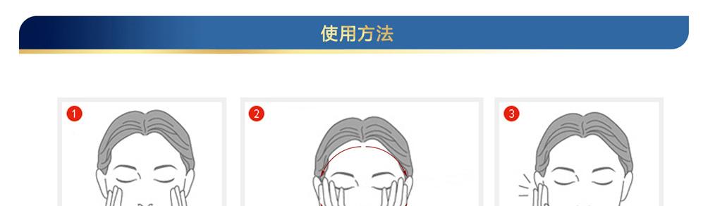 2013胶原蛋白化妆品|翌生美胶原蛋白晶彩滢润柔肤水|补水抗皱|胶原蛋白护肤品17