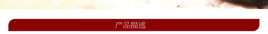 2013胶原蛋白化妆品|翌生美胶原臻蔲焕颜再生霜|补水抗皱|胶原蛋白护肤品03