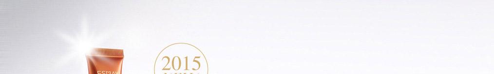 2013胶原蛋白化妆品|翌生美胶原臻蔲焕颜眼霜|补水抗皱|胶原蛋白护肤品01