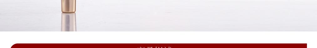 2013胶原蛋白化妆品|翌生美胶原臻蔲焕颜眼霜|补水抗皱|胶原蛋白护肤品04